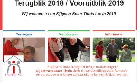 Terugblik 2018 – vooruitblik 2019